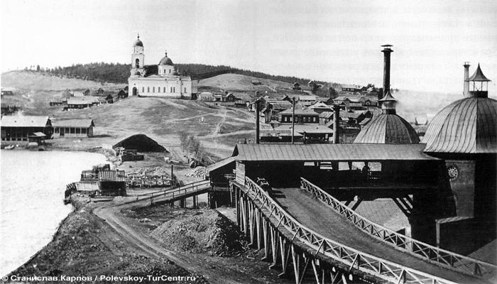 Вид на деревянную эстакаду доменного цеха и Свято-Троицкий храм