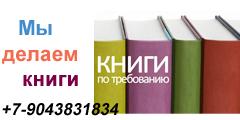 Первое полевское издательство. Т. 8-904-383-18-34