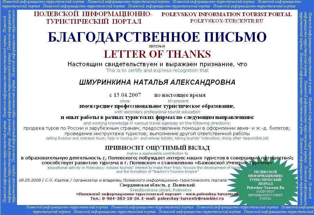 Петербургское шоссе д 105 областная клиническая больница окб